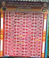 Monthly Special Pooja Details - Year 2017.jpg