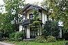 """Villa """"Noordbergh"""""""