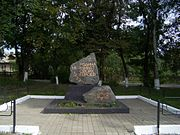 Monument to fighters for soviets, Donetsk, Ukraine.jpg