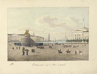 Senate Square (Saint Petersburg) - An early 19th-century drawing by Andrey Yefimovich Martynov
