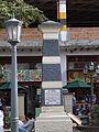 Monumento a los márires y próceres de la independencia. Rionegro (Antioquia). Colombia.jpg