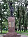 Monumento de revoluciuloj-Perovo.jpg