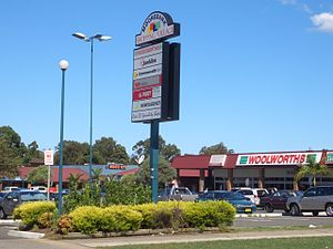 Moorebank, New South Wales - Moorebank shopping centre