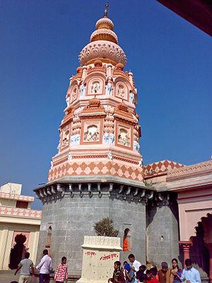 Ganesha Temple, Morgaon - The shikara of the temple