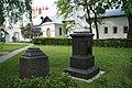 Moscou Monastère de Novodevichy (28).JPG
