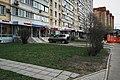 Moscow, Bolshaya Yakimanka Street 32 (30333936084).jpg