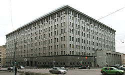 Moskau Kusnezki Most Street 24.jpg