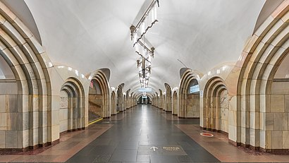 How to get to Добрынинская with public transit - About the place