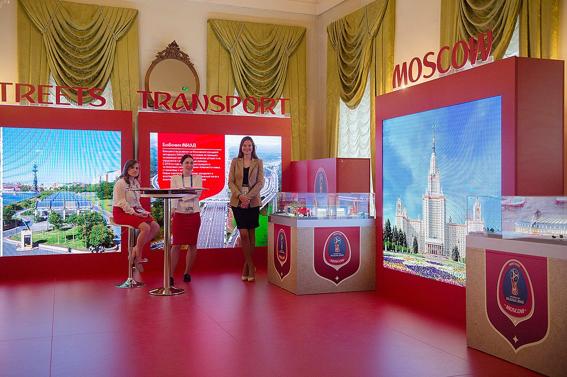 Moscow World Cup 2018 press center (2018-06-05) 16.jpg
