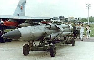P-270 Moskit - Image: Moskit missile