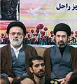 Mostafa and Mojtaba Khamenei.jpg