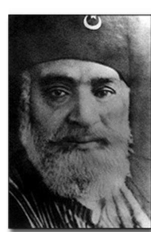 Shaukat Ali (politician) - Image: Mshaukat