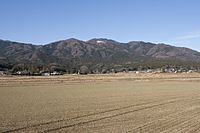 Mt.Kaba 04.jpg