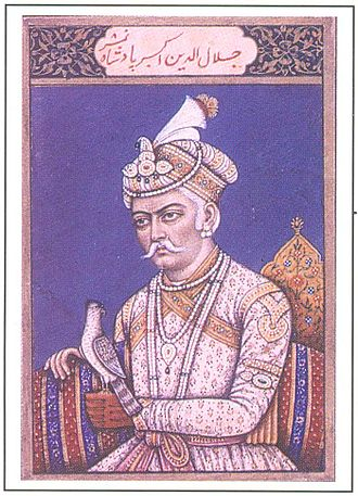 Birbal - Akbar was known to give his Hindu courtiers titles based on their cultural background.