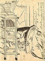 Writing Murasaki Shikibu, by Kikuchi Yosai (1788–1878)