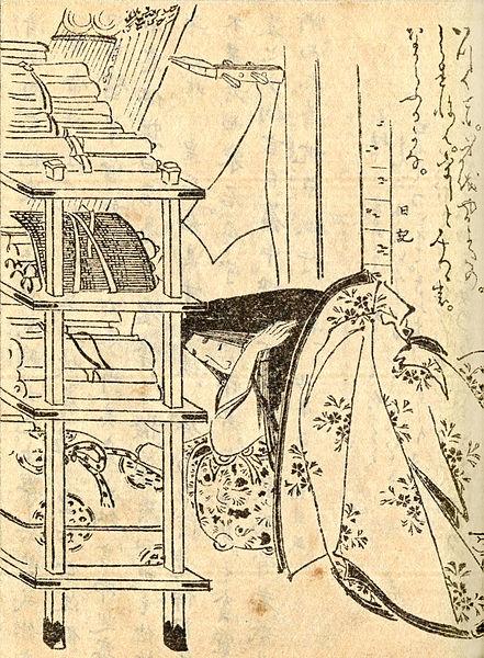 File:Murasaki Shikibu.jpg