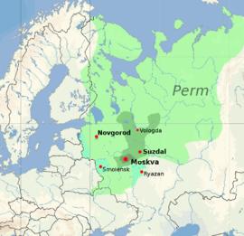 Когда новгород вошел в состав московского княжества как продать марки ссср дорого