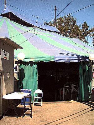 Music Circus - The Sacramento Music Circus Tent in 2001