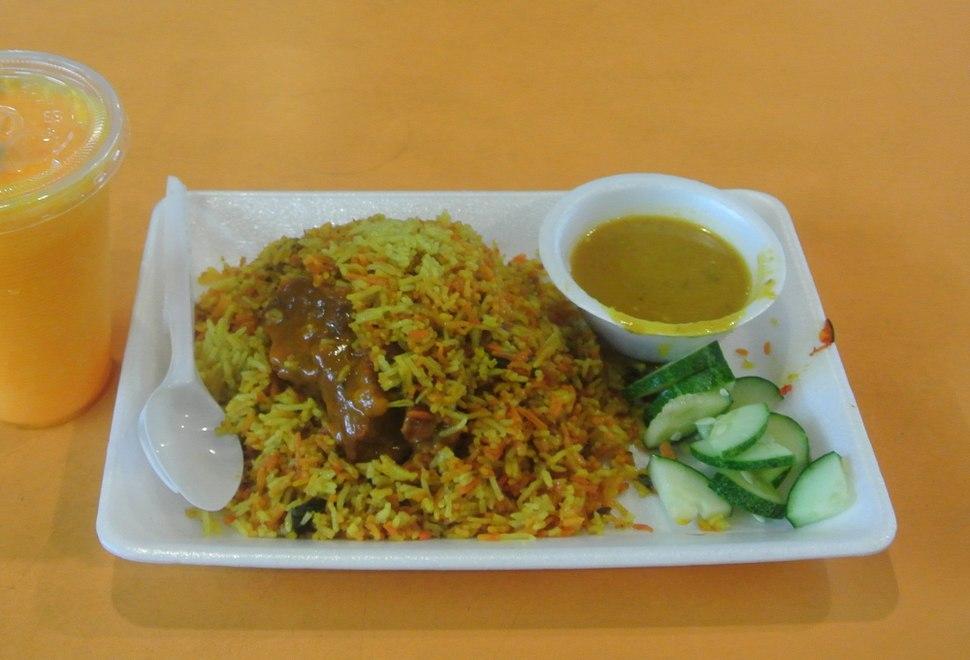 Mutton briyani from Little India, Singapore - 20130719