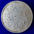 Myanmar (Burma) 1 Kyat (Rupee) 1214 (1853 AD) Silver Coin, reverse.jpg