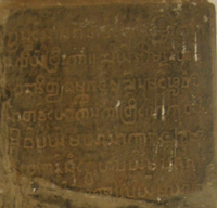 Myazedi-Inscription-Burmese-cropped.png