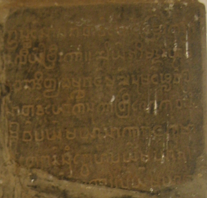 Old Burmese - Detail of the Myazedi inscription