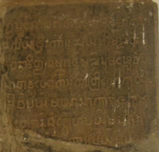 Old Burmese early form of the Burmese language
