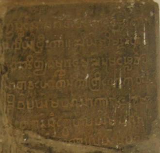 Old Burmese - Detail of the Myazedi inscription