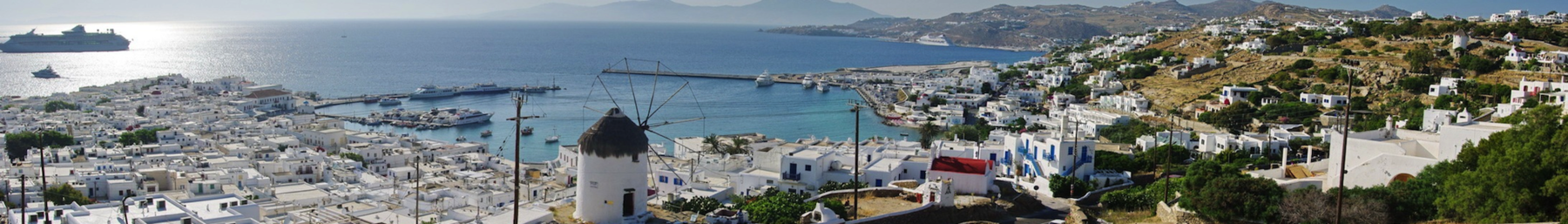 Mykonos Wikivoyage Banner.png