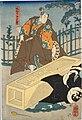 NDL-DC 1307779 03-Utagawa Kuniyoshi-(巴御前長瀬判官をこらしむる図)-crd.jpg