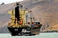 NINGPO General Cargo . (26111782922).jpg