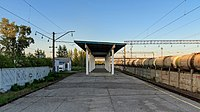 NN Kustovaya railway station platform 08-2016.jpg