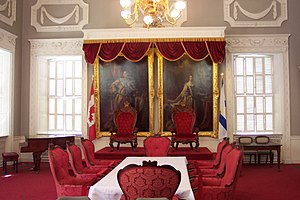Edward Cornwallis - The table first used by Edward Cornwallis and the Nova Scotia Council (1749), The Red Chamber of Province House