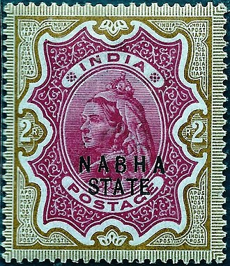 Postage stamps and postal history of the Indian states - Two rupees 1897 Queen Victoria head of Nabha, a convention state.