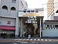 Nagasaki Kaidō Omura-shuku 2.jpg