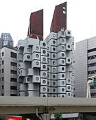 Nakagin Capsule Tower 2008.jpg