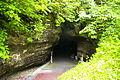 Nakatonbetsu-Shounyudo Cave.JPG