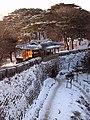 Namhansan Fortress in winter, Seoul.jpg