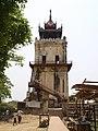 Nanmyint Wachturm.jpg