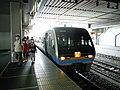 Nanpu, JR Okayama Station platform - panoramio (1).jpg