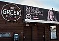 Natalie Merchant 07 16 2017 -1 (36839538222).jpg