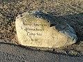 Nathan Tufts Park marker - Somerville, MA - DSC04296.JPG