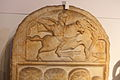National Historical Museum of Bulgaria PD 2012 028.JPG