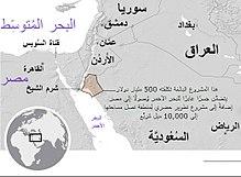 نيوم ويكيبيديا