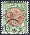 Netherlands 1896 N45Bu.jpg