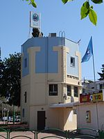 Neve Sha'anan water tower.JPG