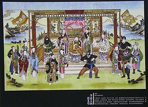 New Year picture - New Year picture of Qing Dynasty