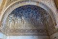 Niche detail sala de la Barca Alhambra Granada Spain.jpg