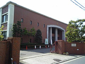 Japan Women's College of Physical Education - Japan Women's College of Physical Education