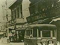 Nippon Bazar & Yap Anton & Co, Inc, Cebu, Philippines (1930-40s).jpg